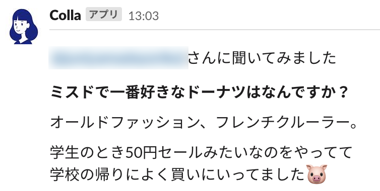 f:id:b_ueda:20210820002618p:image:w400