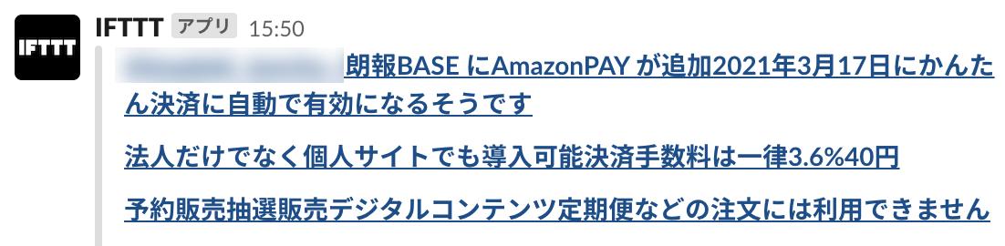 f:id:b_ueda:20210820002822p:image:w400