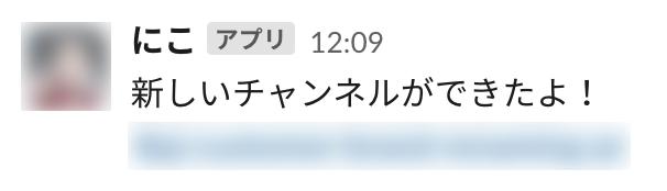 f:id:b_ueda:20210823135928p:image:w300