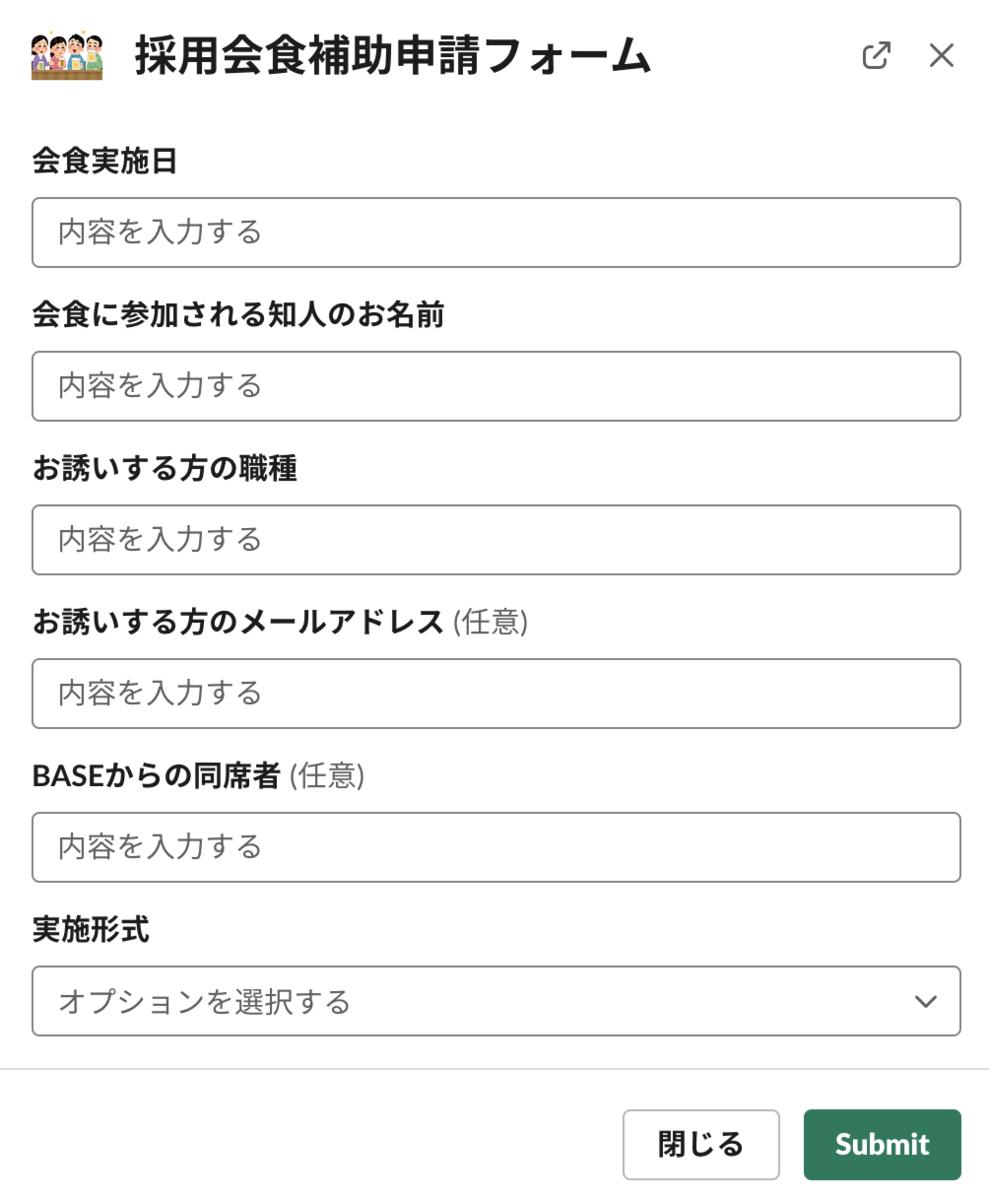f:id:b_ueda:20210823140258p:image:w300