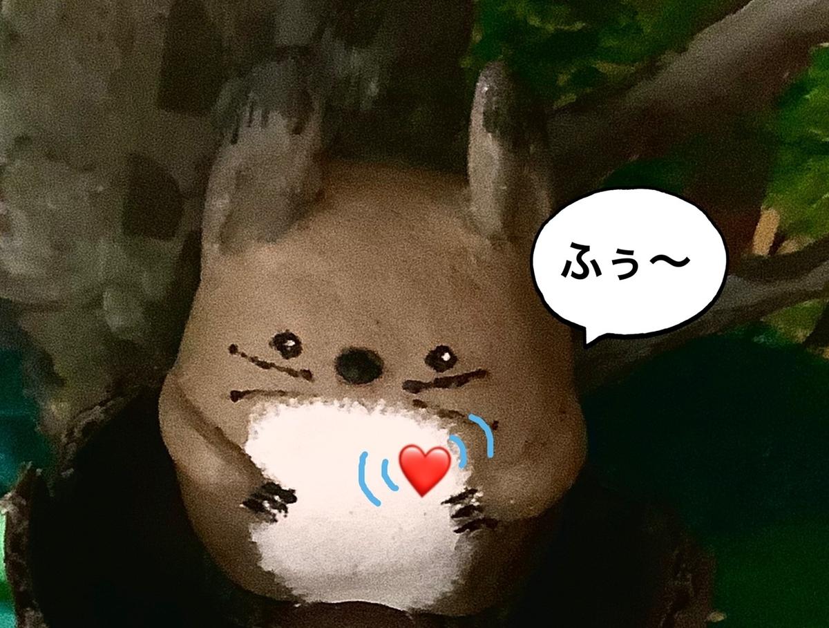 f:id:ba-chanblog:20210611114126j:plain