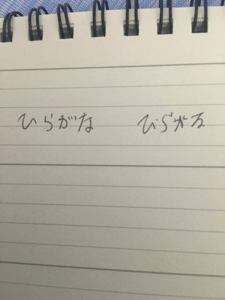 f:id:ba-shi:20160827024657j:plain