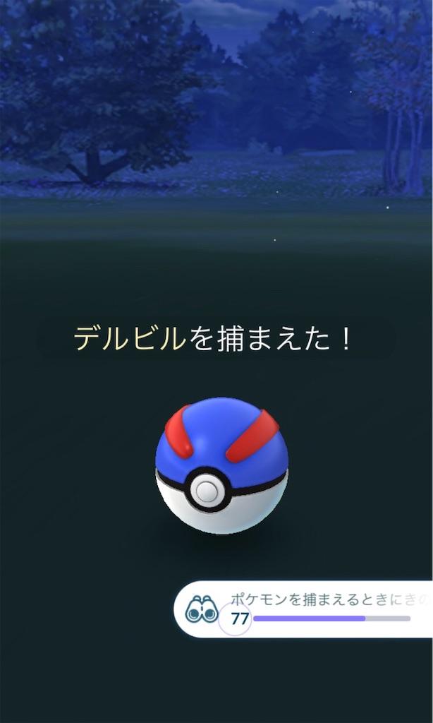 f:id:ba0900674:20181027015330j:image