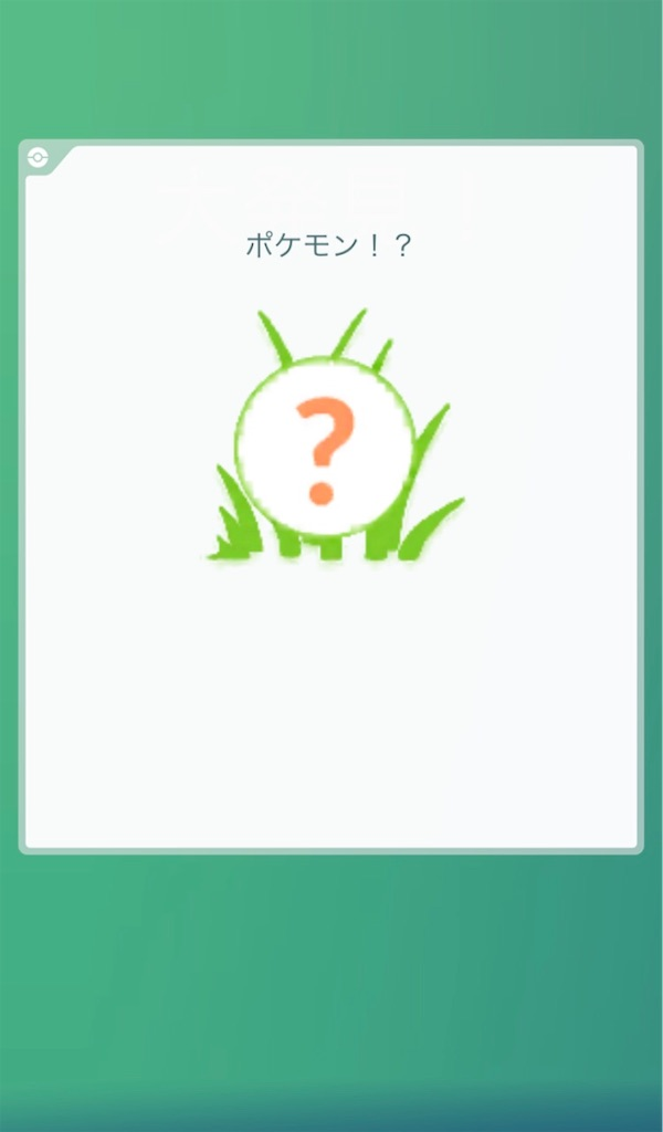 f:id:ba0900674:20181116062056j:image