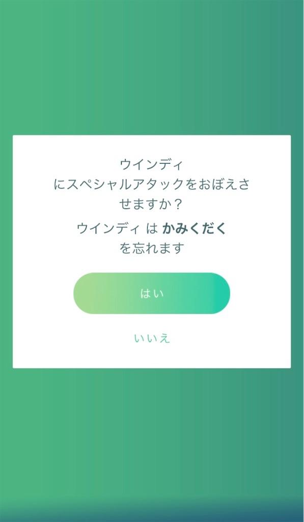 f:id:ba0900674:20181205194744j:image