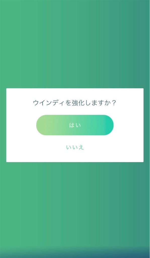f:id:ba0900674:20181206200506j:image