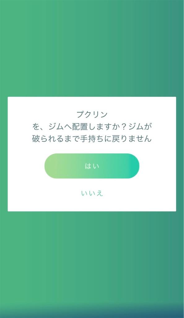 f:id:ba0900674:20181211204834j:image