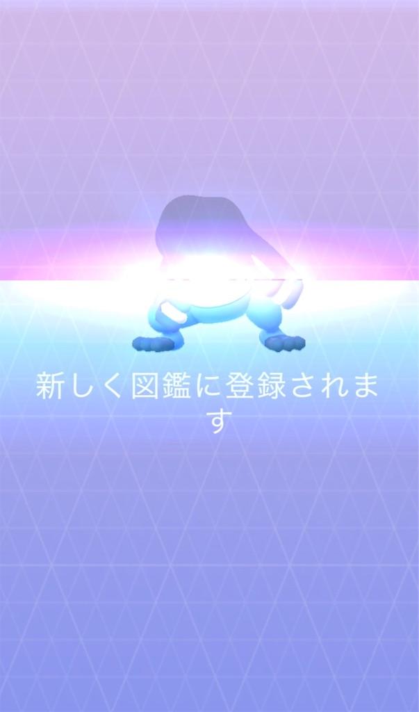 f:id:ba0900674:20181227064753j:image