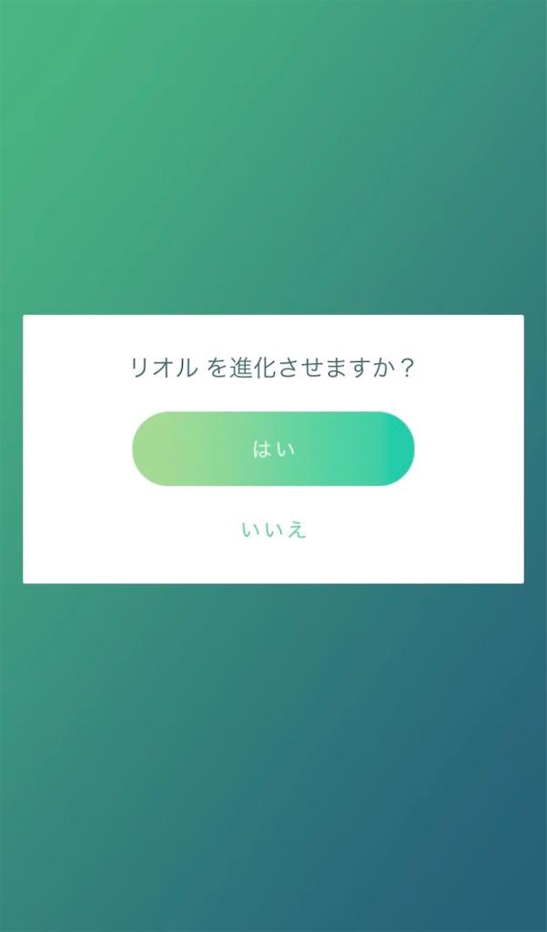f:id:ba0900674:20190217165843j:image