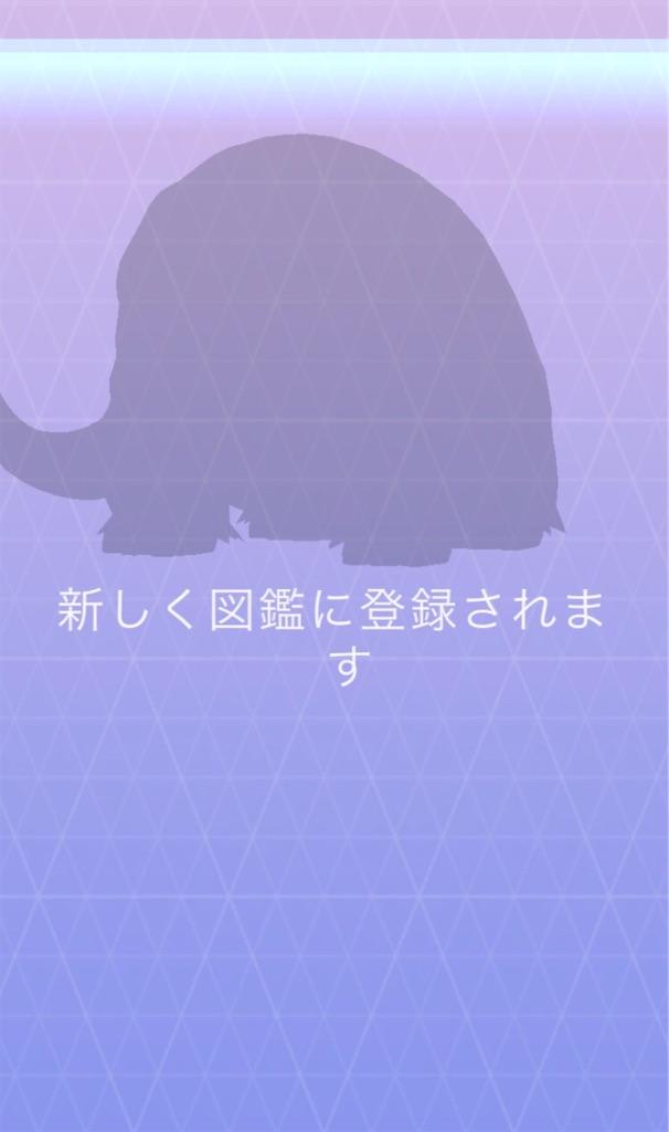 f:id:ba0900674:20190217212340j:image