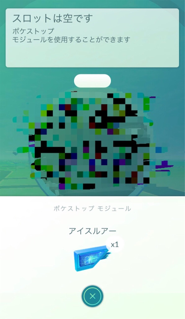 f:id:ba0900674:20190525192432j:image