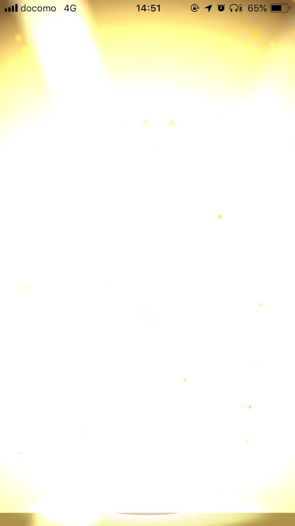 f:id:ba0900674:20190609173303p:image