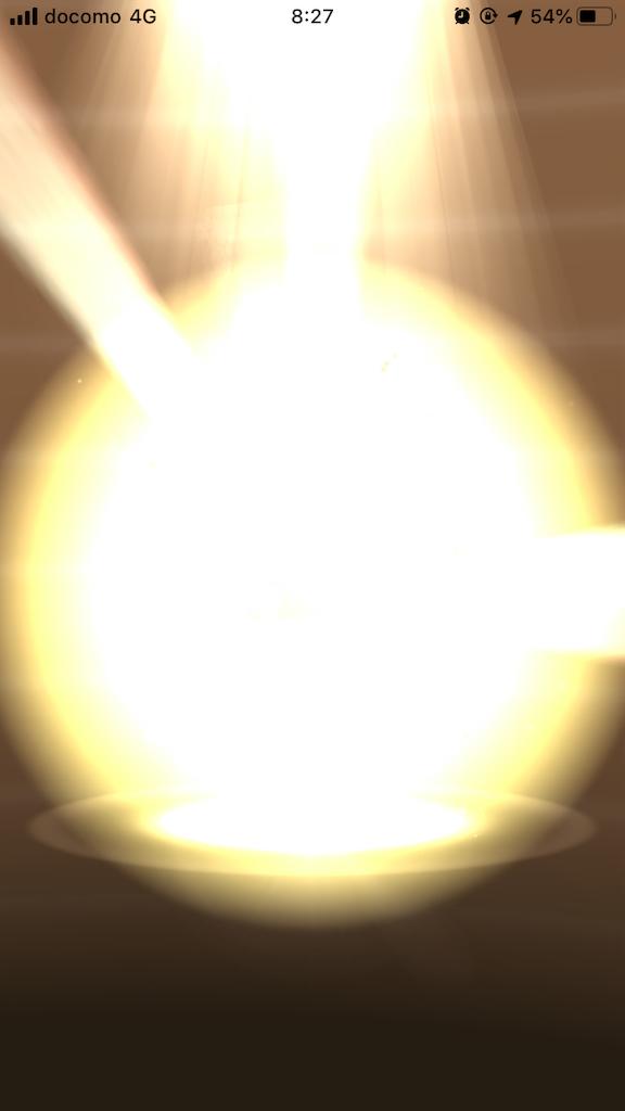 f:id:ba0900674:20191014142526p:image