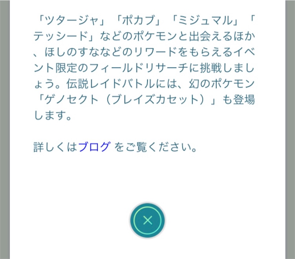 f:id:ba0900674:20210109154421j:image