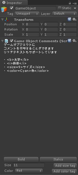 f:id:baba_s:20160623151106p:plain