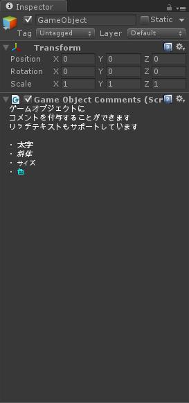 f:id:baba_s:20160623151113p:plain