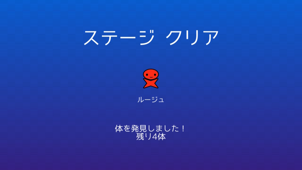 f:id:baba_s:20180802172650j:plain
