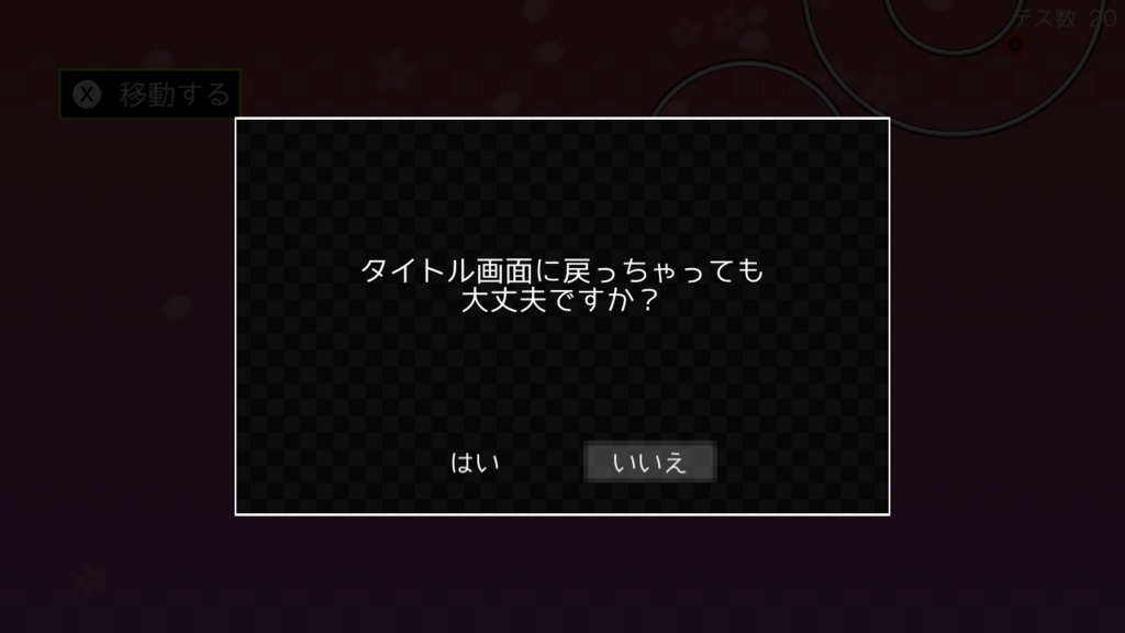 f:id:baba_s:20180802172721j:plain