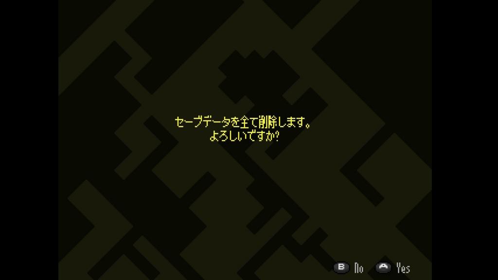 f:id:baba_s:20180805141602j:plain