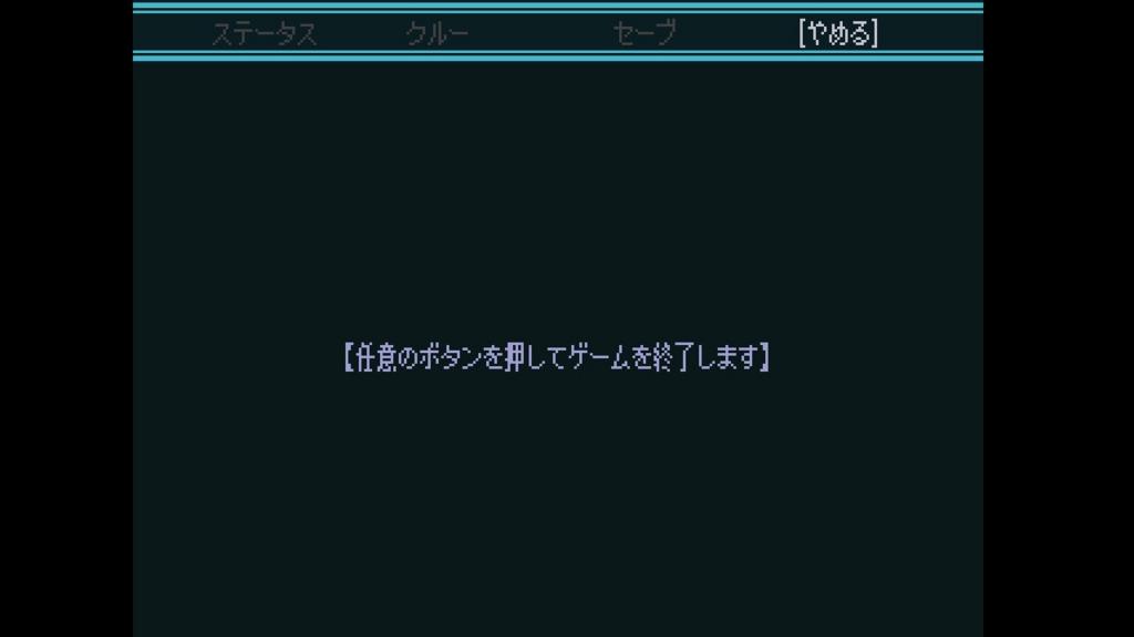 f:id:baba_s:20180805141719j:plain