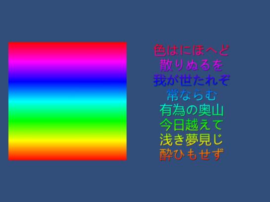 f:id:baba_s:20181104120702p:plain