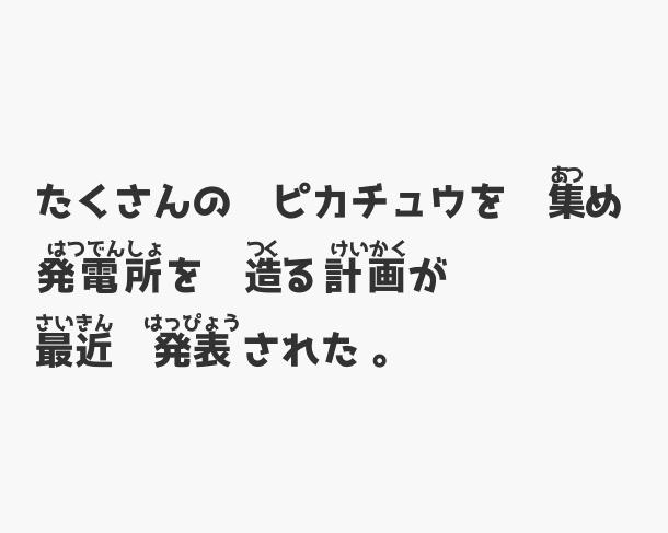 f:id:baba_s:20190110102150p:plain