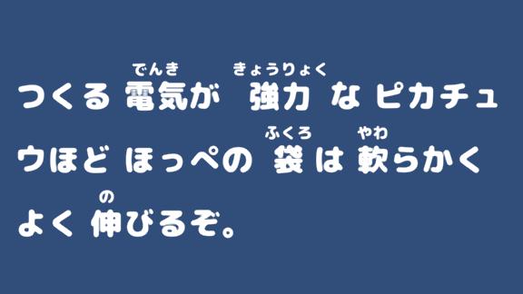 f:id:baba_s:20210131143617p:plain