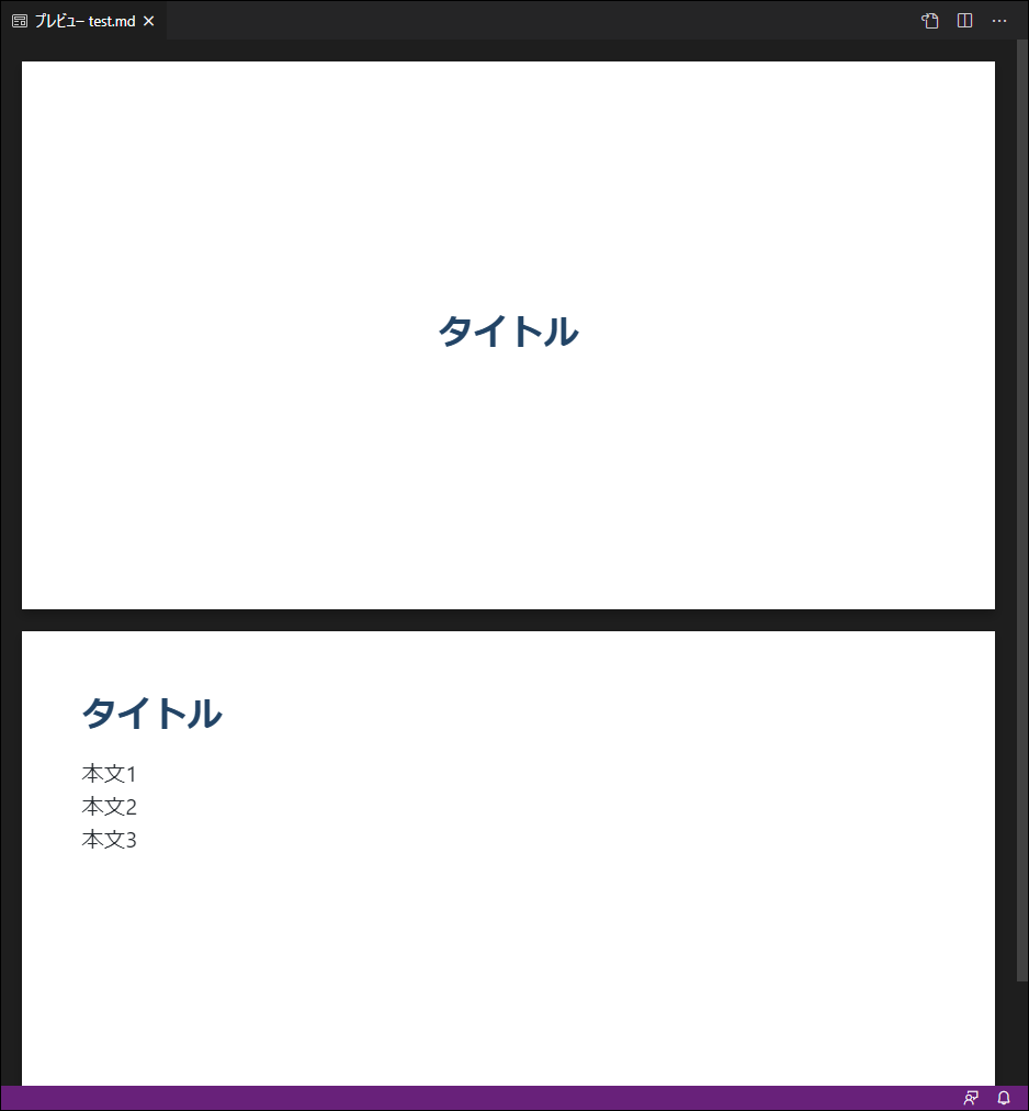 f:id:baba_s:20210310203345p:plain