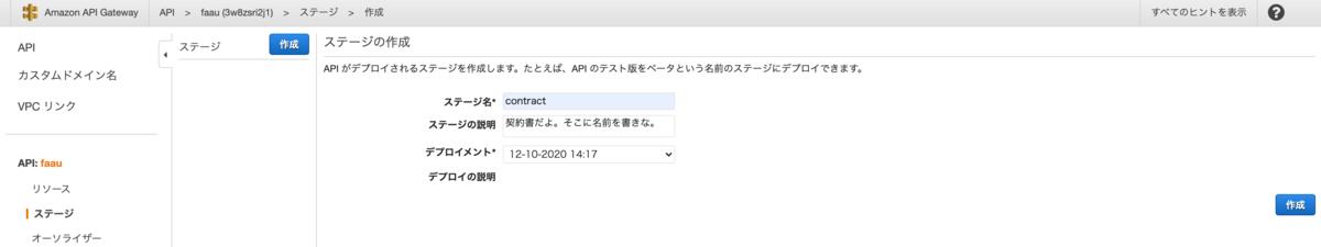 f:id:bababachi:20201210175857p:plain
