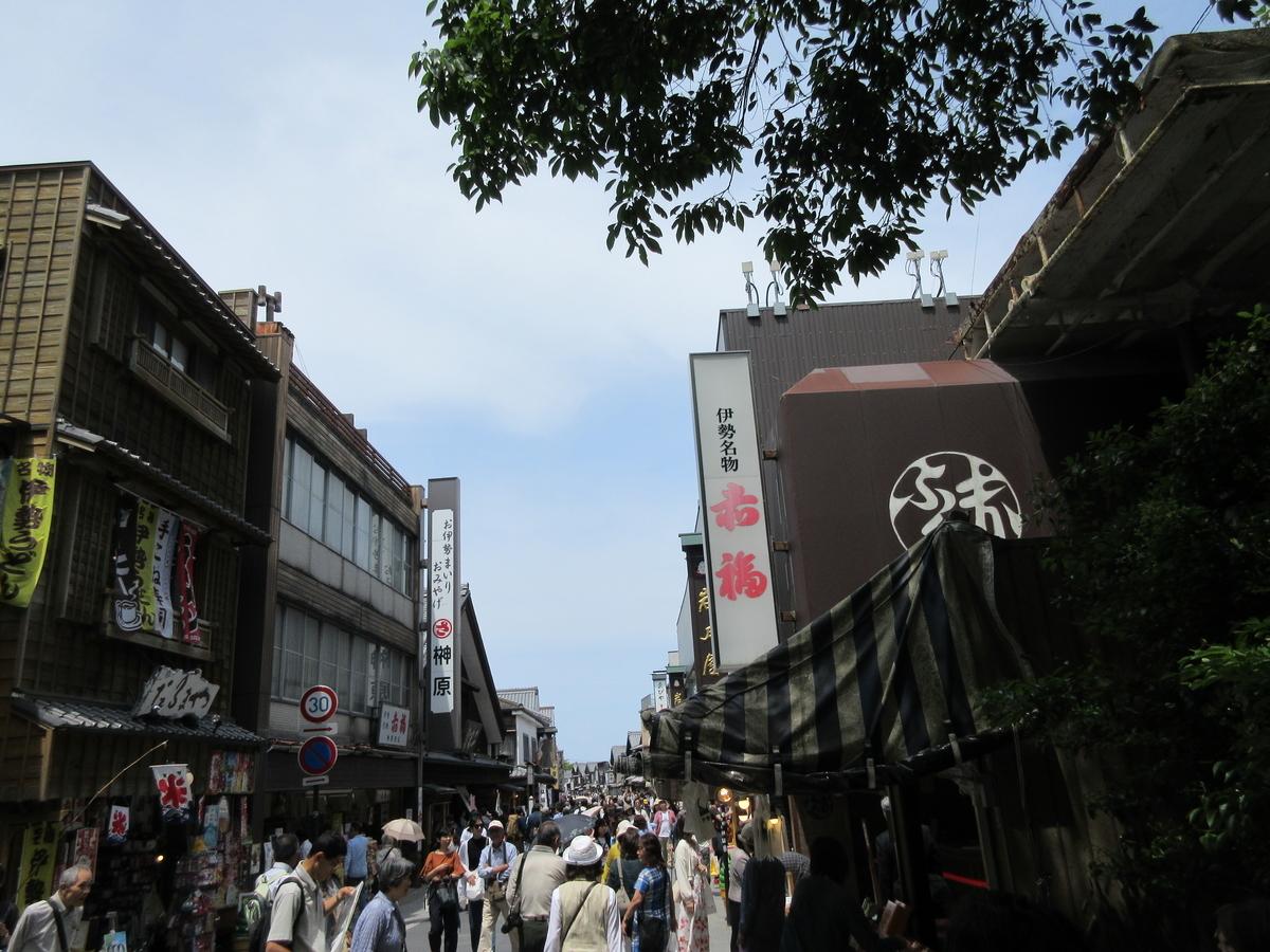 f:id:babako-a:20200220112030j:plain