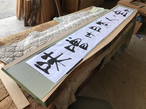 f:id:babameiboku:20200430151751j:plain