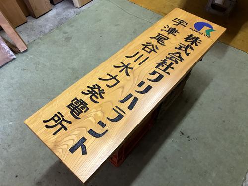 f:id:babameiboku:20200714164532j:plain