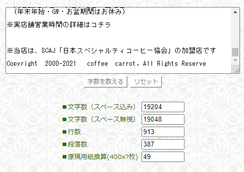 f:id:babariumusisan:20211009222509p:plain