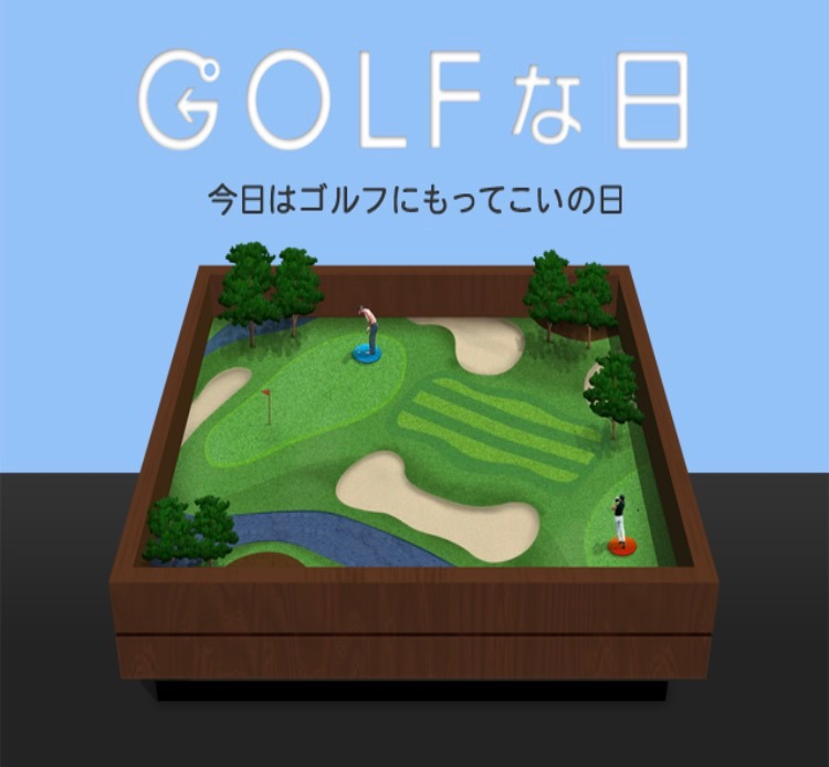 f:id:babgolf:20181204215505j:plain