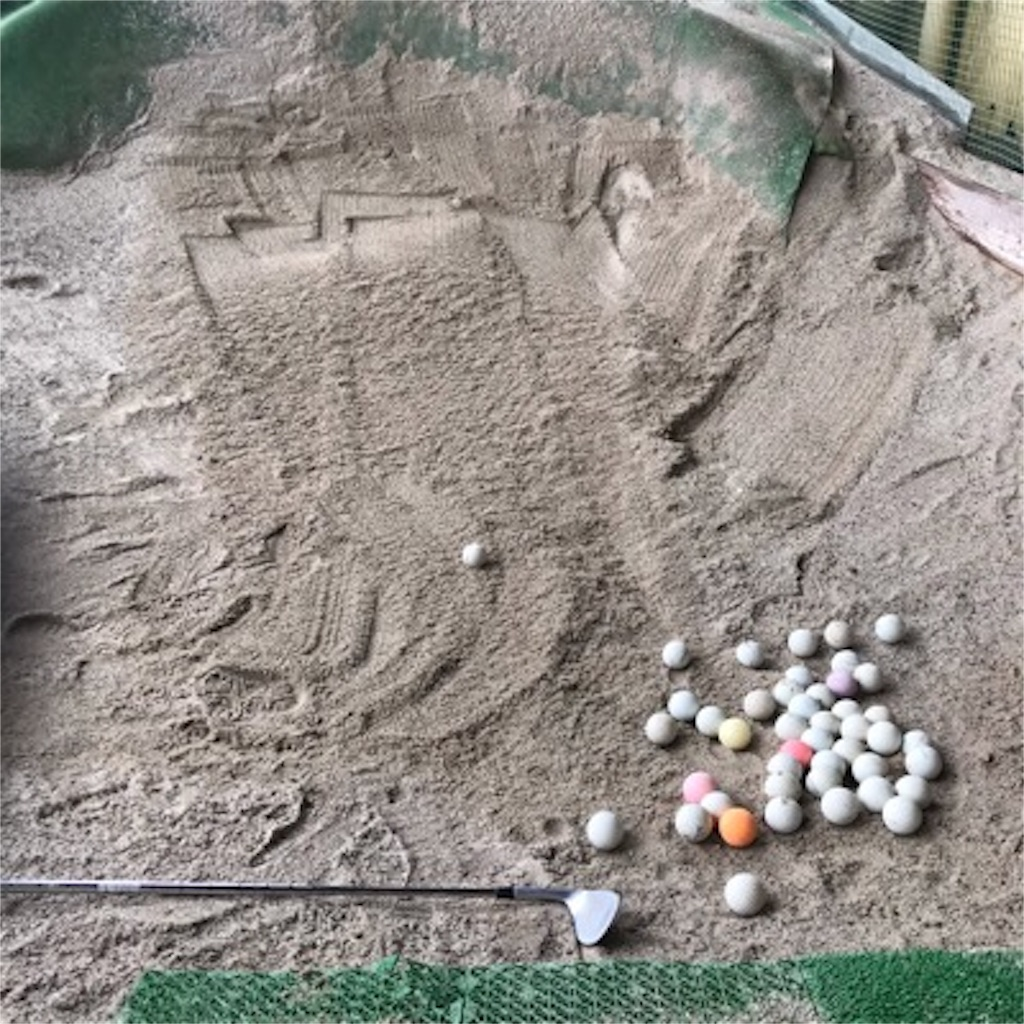【今日の砂は少し重かった】