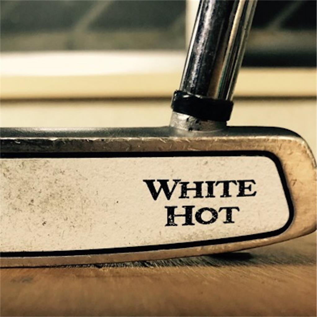 White Hot ♯5