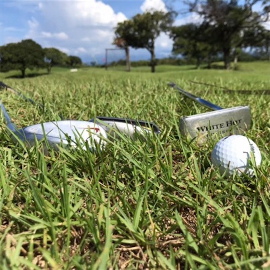 【ゴルフ楽しい】