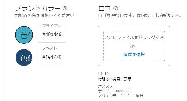 f:id:babgolf:20200513200016j:plain