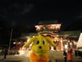 [20101127散歩部深川オフ][パルちゃん通信][寺社巡り同好会][パルちゃん通信]