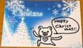 2014クリスマス特設会場@ハイク