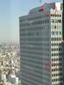 Livein Tokyoさんへ