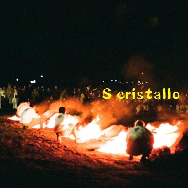 f:id:babupeikko:20170529205326j:plain