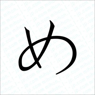 f:id:babupeikko:20170813213953j:plain