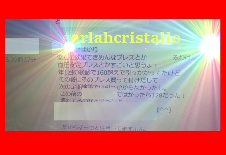 f:id:babupeikko:20170910130524j:plain