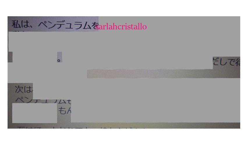 f:id:babupeikko:20171025091227j:plain