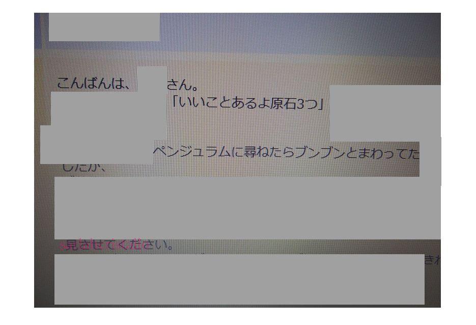 f:id:babupeikko:20171025091857j:plain