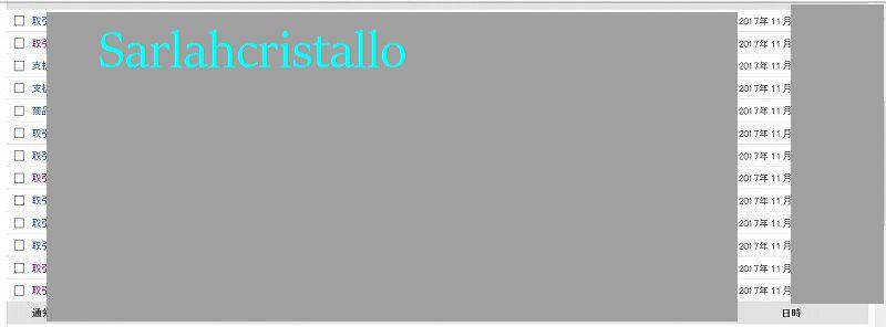 f:id:babupeikko:20171118084937j:plain