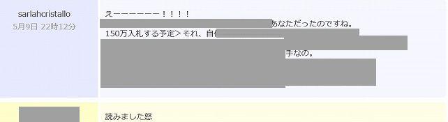 f:id:babupeikko:20180510003954j:plain