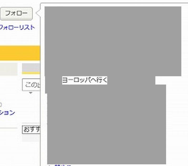 f:id:babupeikko:20180527224341j:plain