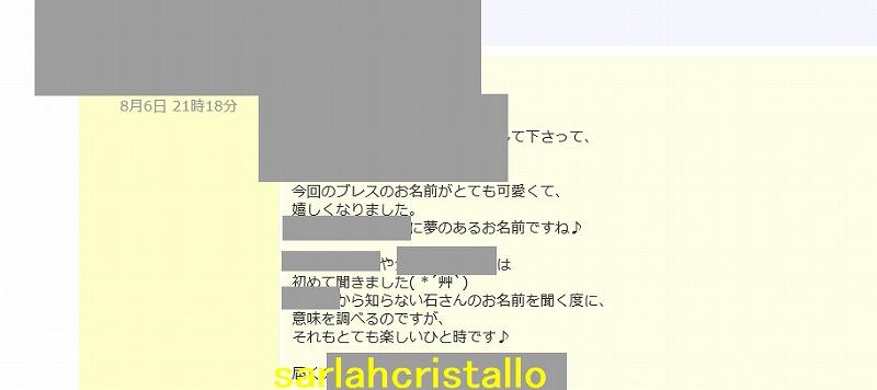 f:id:babupeikko:20180807194614j:plain